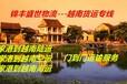 张家港到越南物流直达专线,发货运专线到越南物流费怎么算