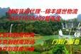北京到越南物流公司選錦豐盛世物流公司,交貨快速