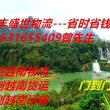天津到越南运输最快几天到?天津寄快递到越南联系谁?越南货运专线