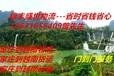石家莊到越南物流哪家好?石家莊發貨到越南運輸代理