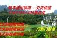 武汉到越南物流公司哪家专业?武汉运输到越南价格多少?