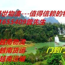 郑州到越南物流时效多快?郑州发货运专线到越南运费多少