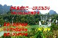 石家莊到越南物流,石家莊到胡志明河內陸運到門服務