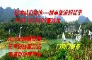 天津到越南物流最快幾天到?天津有發貨到越南的物流公司沒?圖片