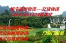 武漢到越南物流專線,武漢運貨到越南的物流公司有哪些圖片