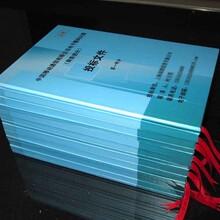 装订、标书装订、彩色打印复印、CAD打印、CAD工程图大图复印、工程图彩色打印、硫酸图、晒蓝图、名片、扫描写真X展架易拉宝