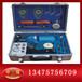 氧氣呼吸器檢驗儀
