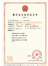 深圳建筑资质新办