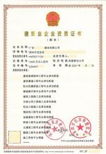 深圳环保资质办理
