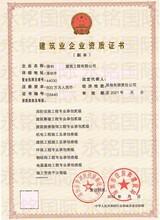 深圳建筑工程资质代理