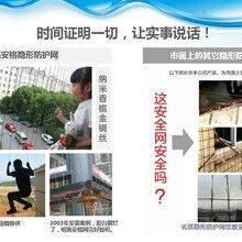 河南沁阳市明亮安格三代纳米儿童防护栏终身保换