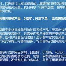 四川沐川县明亮安格纳米新型防护网