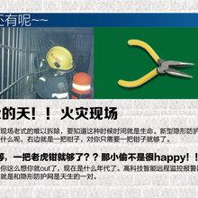 深圳明亮安格纳米儿童隐形防护栏