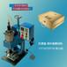 四川家具烙印機木制品圖案烙印機供應廠家