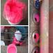 管道检桃红色荧光粉布袋清测漏大红荧光颜料电厂水泥厂荧光粉