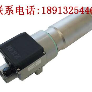 HERZ大功率超高温加热器XL92HT