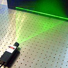 供应一字线激光器135种波长261-3800nm