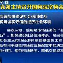 上海将给超市划分信用等级--企业资质AAA信用评级申报(广弘咨询)