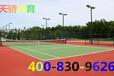 网球场建设标准丙烯酸材料网球馆投资网球场设计室外网球场