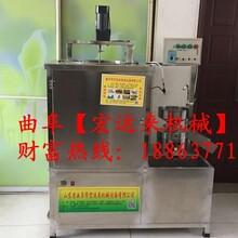 供应全自动花生豆腐机一机多用提供技术培训学习厂家直销