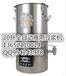 大容量煮粥桶,中餐厅电热熬粥炉,不锈钢节能熬小米粥炉子