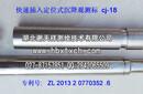 武汉沉降观测标生产厂家批发商谢天祥大桥承台沉降观测标