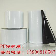 供应不锈钢板材保护膜,铝塑板保护膜可定制印刷膜图片