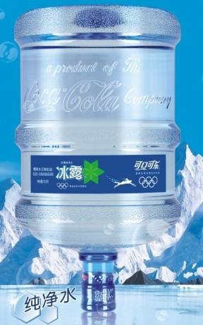 广州市长城大厦冰露桶装水订水热线