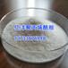 山東造紙廠污水處理陽離子聚丙烯酰胺型號選擇常年銷售PAM