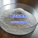 內蒙古污水廠用陽離子聚丙烯酰胺型號專業銷售PAM聚丙烯酰胺