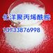 重庆食品厂污水处理阳离子聚丙烯酰胺CPAM生产厂家