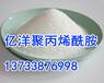 浙江杭州印染廢水用陰離子聚丙烯酰胺絮凝劑高效高純PAM產品