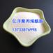 北京污水处理厂聚丙烯酰胺絮凝剂APAM市场价格