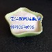 广西食品加工厂污水处理聚丙烯酰胺絮凝剂PAM生产