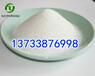 福建工业废水处理聚丙烯酰胺絮凝剂APAM生产厂家