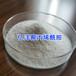 云南楚雄制糖廢水用陽離子聚丙烯酰胺含稅價