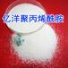 泰安市煤礦用聚丙烯酰胺高分子量聚丙烯酰胺價格