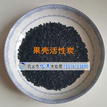 浙江温州冰箱除味剂净化气体祛除异味空气清新剂厂家直销果壳活性炭