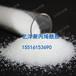 天津塘沽粘合增稠剂阴离子非离子聚丙烯酰胺含税价
