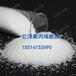 有机高效絮凝剂聚丙烯酰胺阳离子CPAM1600万分子量精准报价