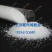 河南鄭州工業專用陽離子陰離子聚丙烯酰胺PAM廠家直供