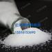 福建厦门洗沙废水专用阳离子CPAM聚丙烯酰胺厂家直供