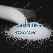湖南常德钢铁厂专用聚丙烯酰胺PAM厂家直供