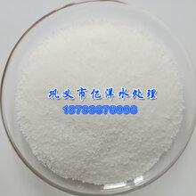 江北地区聚丙烯酰胺PAM陶瓷废水净化用阴离子聚丙烯酰胺