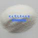 20/30/40%離子度陽離子聚丙烯酰胺聊城污泥脫水CPAM絮凝劑