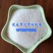 福建泉州晋江市乳液型聚丙烯酰胺阴离子聚丙烯酰胺聚丙烯酰胺絮凝剂