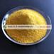 鎮江地區印染廠凈化用PAC聚合氯化鋁PAC混凝劑工業水凈化