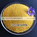 中衛地區用聚合氯化鋁黃色粉末PAC自來水凈化用30%高含量