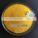 莆田地区PAC聚合氯化铝无机高分子混凝剂PAC聚合氯化铝