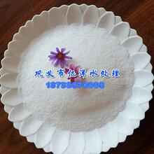 阳离子聚丙烯酰胺PAM絮凝剂供应枣庄地区全国各地可发货